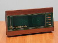 Отдается в дар Часы электронные «Электроника»