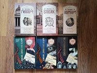 Отдается в дар Книги-детективы