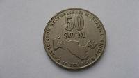 Отдается в дар Монета Узбекистана 50 сом 2001 г.