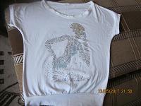 Отдается в дар футболка 44р
