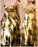 Отдается в дар Эффектное платье — сарафан