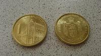 Отдается в дар Монета 1 динар «Здание центрального банка Сербии». Сербия, 2014 год