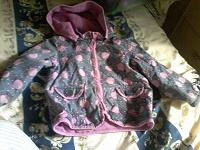 Отдается в дар Курточка на 1.5-2.5 роки осінь