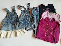 Отдается в дар Одежда для девочки 98 размера