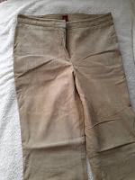 Отдается в дар кожаные брюки olsen
