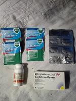 Отдается в дар Лекарства: Vicks Active, Амоксиклав, НО-ШПА, Индометацин Берлин-Хеми