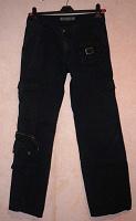 Отдается в дар Мужские джинсы с карманами XL