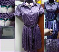 Отдается в дар Платье фиолетовое р-р 42-44