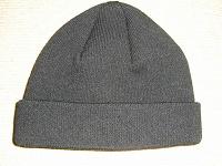 Отдается в дар Новая мужская шапка