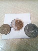Отдается в дар Монеты трех континентов