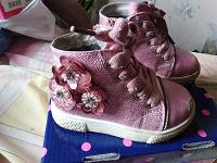 Отдается в дар Детские ботиночки для девочки