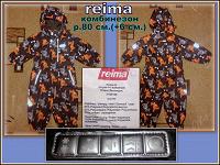 Отдается в дар Комбинезон Reima 80 см.(+6 см.)
