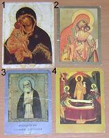 Отдается в дар Календарики-иконы