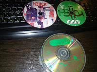 Отдается в дар Нэнси и Фристайл 3CD+бокс
