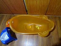 Отдается в дар Детская ванночка+стульчик, крышка-сидёлка новая игрушки б.у для мальчика