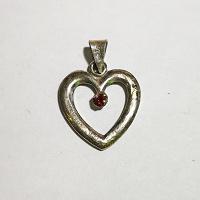 Отдается в дар Сердце серебряное