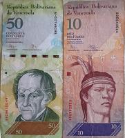 Отдается в дар Боливарчики. Венесуэла.