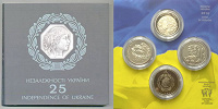 Отдается в дар Набір монет «25 років Незалежності України»