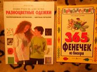 Отдается в дар книги детские для досуга