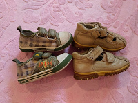 Отдается в дар Обувь на мальчика
