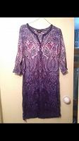 Отдается в дар Платье туника ostin