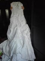 Отдается в дар Прокат свадебного платья