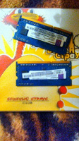 Отдается в дар память для ноутбуков — 2 планки по 2ГБ
