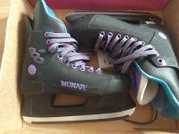 Отдается в дар Хоккейные коньки