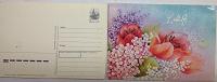 Отдается в дар Первомайские почтовые открытки (СССР)