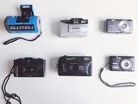 Отдается в дар Плёночные и цифровые фотоаппараты