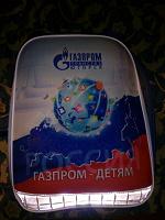 Отдается в дар Школьный ранец