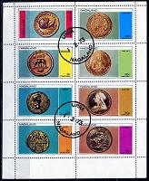 Отдается в дар Монеты на марках from Nagaland