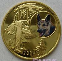 Отдается в дар Корея 20 вон