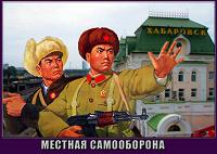 Отдается в дар Китай против Азии. книга