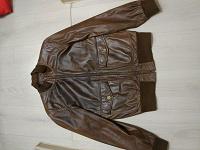 Отдается в дар Куртка мужская кожаная
