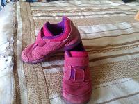 Отдается в дар Обувь девичья 25-26 размера и носочки