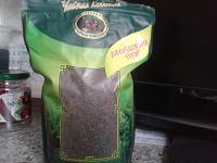 Отдается в дар Чай «ДВОРЦОВЫЙ ПУЭР»