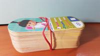 Отдается в дар Карточки Миньоны ок. 100 штук