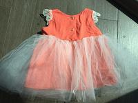 Отдается в дар платье на 70 см и боди на 75-80 см
