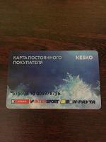 Отдается в дар Карта kesko