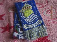Отдается в дар шарф футбольный