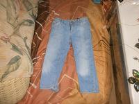Отдается в дар джинсы на рост 98