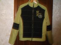 Отдается в дар Куртка мужская для дачи!!!