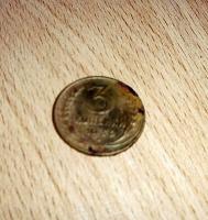 Отдается в дар Монета с коррозией