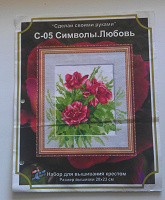 Отдается в дар Схема для вышивки Розы