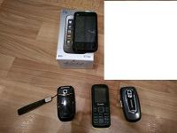 Отдается в дар Мобильники