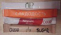 Отдается в дар Сахар глюкофилам (В)