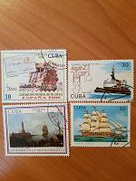 Отдается в дар Марки Куба корабли