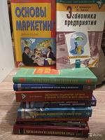 Отдается в дар учебники в дар