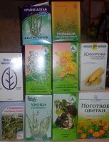 Отдается в дар Травы из аптеки